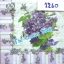 napkin ลายดอกไม้ (รหัสสินค้า NA-1260) thumbnail 1