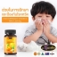 Auswelllife Vitamin C MAX-1200 mg. ออสเวลไลฟ์ วิตามินซี thumbnail 8