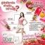 Strawberry Vitamin วิตามินสตรอเบอร์รี่หน้าใส thumbnail 14