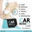 Car Bossy คาร์บอสซี่ ลดน้ำหนัก thumbnail 7