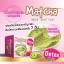 Matcha Detox Green Tea ดีท็อกซ์ ชาเขียว thumbnail 12