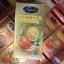 Auswelllife Vitamin C MAX-1200 mg. ออสเวลไลฟ์ วิตามินซี thumbnail 1