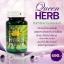 Queen Herb by Herb Inside ควีนเฮิร์บ ยาบำรุงสำหรับผู้หญิง thumbnail 6
