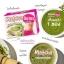 Matcha Detox Green Tea ดีท็อกซ์ ชาเขียว thumbnail 10