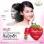 Strawberry Vitamin วิตามินสตรอเบอร์รี่หน้าใส thumbnail 5
