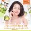 Melon Jelly Klear by Ami Skincare เจลลี่เมล่อน ฉีกกฎความขาว thumbnail 18