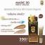 Magic DD Perfect Organic by Magic Wonderland 12 g. เมจิค ดีดี ครีม เกลี่ยง่าย แห้งเร็ว กันเหงื่อ กันน้ำ thumbnail 5