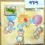 napkin ลายหมีการ์ตูน (รหัสสินค้า NA-979) thumbnail 1
