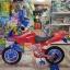 จักรยานปั่น รุ่นเสียงบิดโฉมใหม่ thumbnail 3