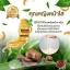 Khun Ying Ginseng Facial Skin 8 g. ครีมคุณหญิงหน้าใส thumbnail 9