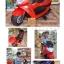 รถแบตเตอรี่เด็ก มอเตอร์ไซต์รุ่น A111 thumbnail 2
