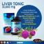Auswelllife Liver Tonic 35000 mg. วิตามินบำรุงตับ thumbnail 5