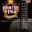 โน้ตกีต้าร์ Country&Folk Guitar Solo Collections with Tab and CD thumbnail 1