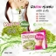 Matcha Detox Green Tea ดีท็อกซ์ ชาเขียว thumbnail 5
