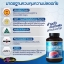 Auswelllife Liver Tonic 35000 mg. วิตามินบำรุงตับ thumbnail 6