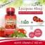Pure Vita Lycopene 40 mg. ไลโคปีน สารสกัดจากมะเขือเทศ ผิวขาวนุ่ม อมชมพู thumbnail 10