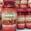Pure Vita Lycopene 40 mg. ไลโคปีน สารสกัดจากมะเขือเทศ ผิวขาวนุ่ม อมชมพู thumbnail 5