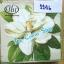 napkin ลายดอกไม้ (รหัสสินค้า NA-1146) thumbnail 1