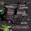 MOA Black Tomato Soap 70 g. โมเอะ สบู่มะเขือเทศดำ เพื่อผิวขาวใส thumbnail 3