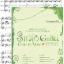หนังสือโน้ตคลาริเนต Studio Ghibli Collection for Clarinet thumbnail 1