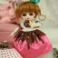 Honee-B, Chocolate Dolly thumbnail 4