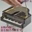 กล่องเพลงเปียโนสีดำใส thumbnail 2