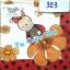 napkin ผึ้ง (รหัสสินค้า NA-323) thumbnail 1