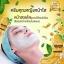 Khun Ying Ginseng Facial Skin 8 g. ครีมคุณหญิงหน้าใส thumbnail 3