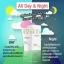 Vitamin Cream by Nifty 10 ml. วิตามินครีม เผยผิวหน้าใส ห่างไกลจากสิว thumbnail 9