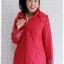 ca-2787 เสื้อโค้ทกันหนาวผ้าร่มสีแดง รอบอก37 thumbnail 1