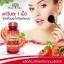 Pure Vita Lycopene 40 mg. ไลโคปีน สารสกัดจากมะเขือเทศ ผิวขาวนุ่ม อมชมพู thumbnail 11