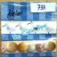 napkin ทะเลชายหาด (รหัสสินค้า NA-733) thumbnail 1
