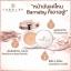 Barnaby Beauty Coach 12 g. แป้งพัฟ บาร์นาบี้ เรียบเนียน ลื่น เกลี่ยง่าย thumbnail 6