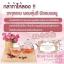 Rose Tea Slim ชากุหลาบสลิม by เจ้านางเหนือ สมุนไพรทลายพุง thumbnail 6
