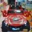 รถแบตเตอรี่เด็กรุ่น LN1315 แรงดี พร้อมระบบโยกเยก และรีโมทบังคับ thumbnail 2