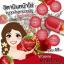 Strawberry Vitamin วิตามินสตรอเบอร์รี่หน้าใส thumbnail 4