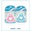 ยางกัดทรง 3 เหลี่ยม BPA Free ยี่ห้อ Natur thumbnail 1
