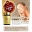 Recell Horse Placenta Pro 44,000 mg. รกม้าสกัดเข้มข้นจากญี่ปุ่น thumbnail 6