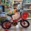จักรยานปั่นโซ่ รุ่น Jumbo ล้อยาง 12 นิ้ว thumbnail 3