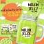 Melon Jelly Klear by Ami Skincare เจลลี่เมล่อน ฉีกกฎความขาว thumbnail 7