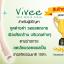 Vivee Skin Repair Cream ,วีวี่ สกิน รีแพร์ ครีม,แก้ปัญหาความดำกร้านของผิวกาย,รักแร้ดำ,ก้นดำ,ขาหนีบดำ,ข้อศอกด้าน,หัวเข่าด้าน,ส้นเท้าแตก,หน้าท้องลาย,เห็นผลใน 7-14 วัน thumbnail 12