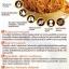 ถั่งเช่า ผสม มัลติวิตามินบี Cordyceps Plus Multi Vitamin B thumbnail 4
