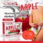 Corcher Apple เคอร์เชอร์ น้ำแอปเปิ้ล ลดน้ำหนัก thumbnail 4