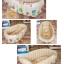 อ่างอาบน้ำเป่าลม ยี่ห้อ Jilong thumbnail 1