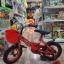 จักรยานปั่นโซ่ รุ่น Jumbo ล้อยาง 12 นิ้ว thumbnail 2