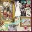 Napkin Sweet Pac (รหัสสินค้า SW-08) thumbnail 1