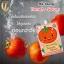 Ha-young Tomato Serum 20 ml. ฮายัง เซรั่มมะเขือเทศ thumbnail 8