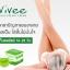 Vivee Skin Repair Cream ,วีวี่ สกิน รีแพร์ ครีม,แก้ปัญหาความดำกร้านของผิวกาย,รักแร้ดำ,ก้นดำ,ขาหนีบดำ,ข้อศอกด้าน,หัวเข่าด้าน,ส้นเท้าแตก,หน้าท้องลาย,เห็นผลใน 7-14 วัน thumbnail 1