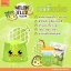 Melon Jelly Klear by Ami Skincare เจลลี่เมล่อน ฉีกกฎความขาว thumbnail 9