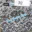 napkin ลายลูกไม้ (รหัสสินค้า NA-711) thumbnail 1